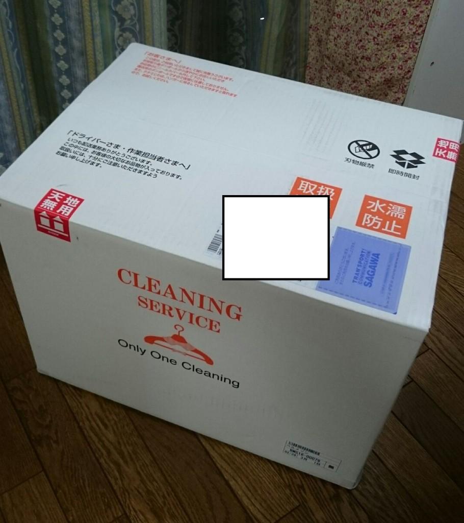 白い箱にオレンジの文字 清潔感あり。