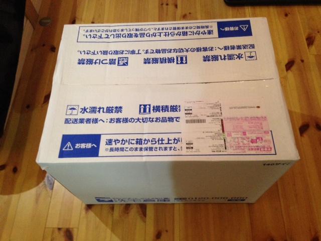 白い箱に青文字。清潔感溢れている